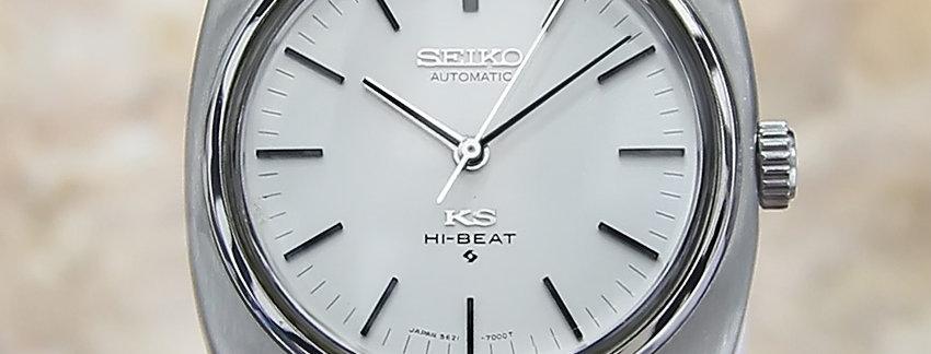 King Seiko Hi Beat Automatic Watch