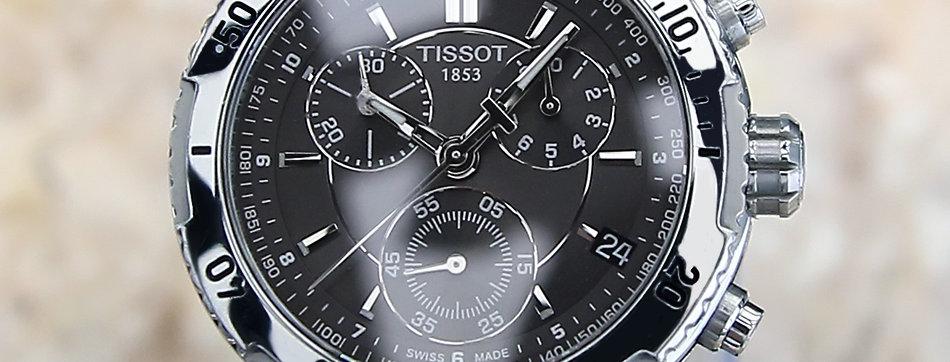 2014 Tissot Watch