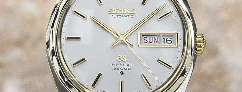 1968 Grand Seiko Watch