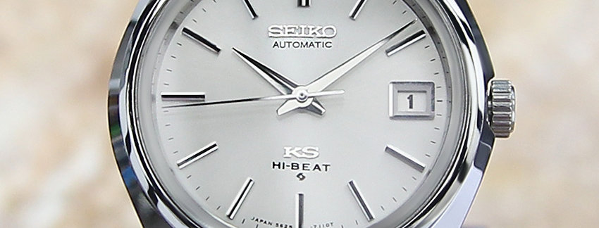 1963 Seiko King Seiko Hi Beat Watch