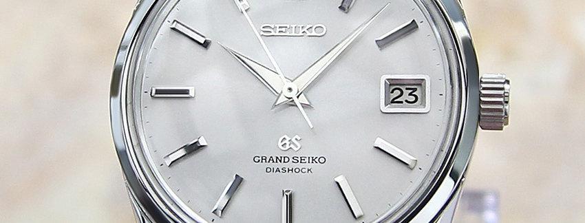 Grand Seiko Watch for Men