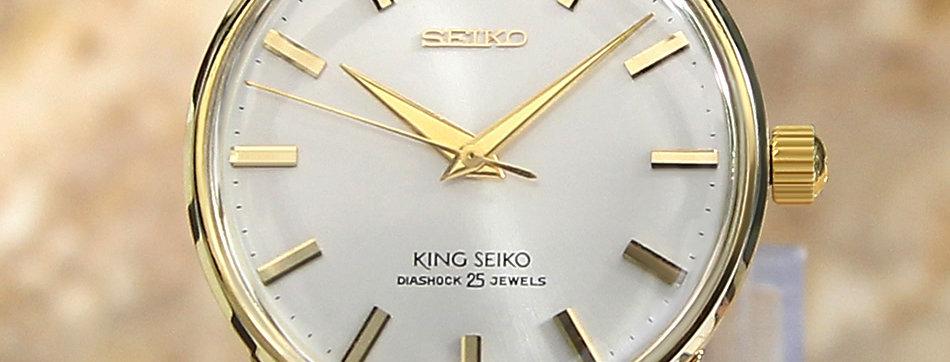 1960 Seiko King Seiko Watch