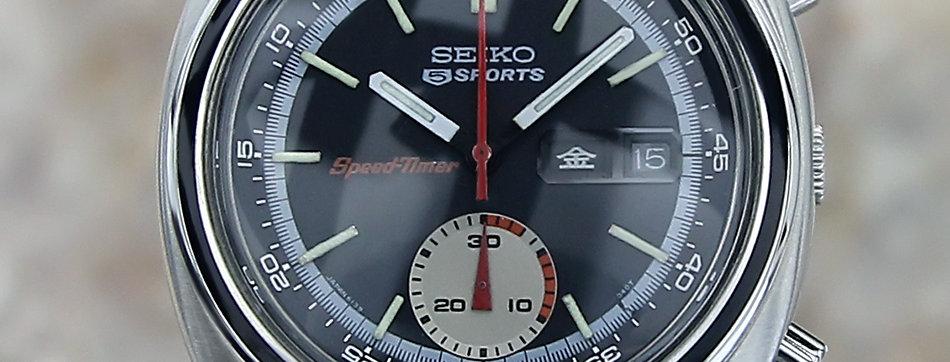 1972 Seiko 5 Sports Watch