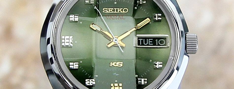 Fine King Seiko Vanac Watch