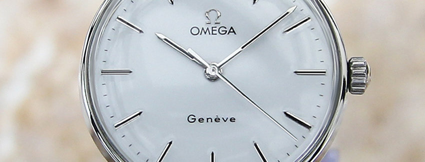 1960's Omega Geneve Swiss Cal 601 Watch