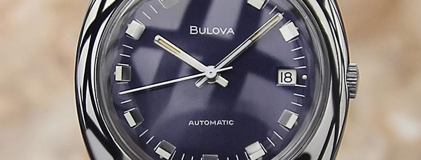 1970 Bulova N3 11mm Men's Watch
