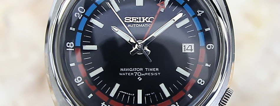 Pre-owned Seiko Watch