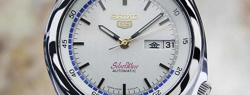 1969 Seiko SilverWave Watch