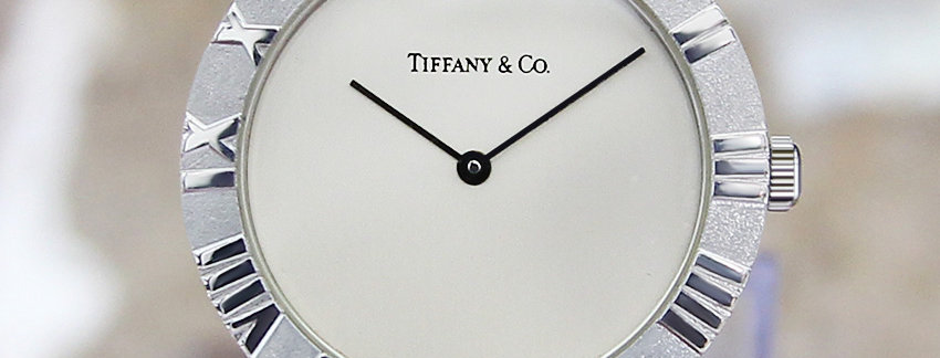 Tiffany & Co Atlas Watch for Men