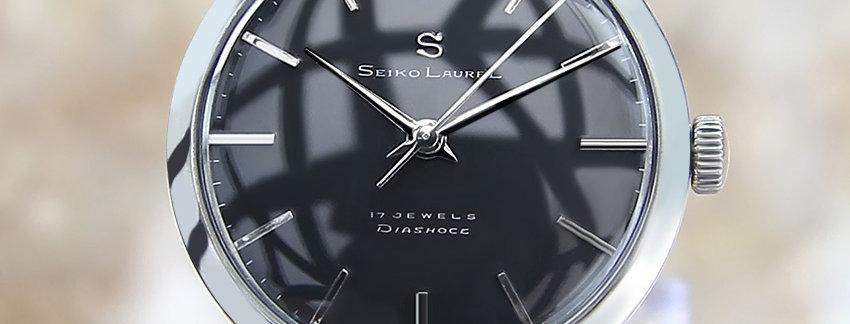 1960's Seiko Laurel Watch