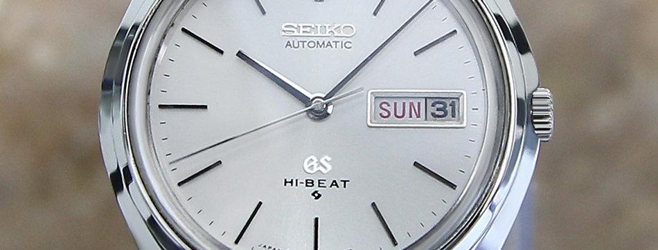 1974 Seiko Grand Seiko Hi Beat Watch