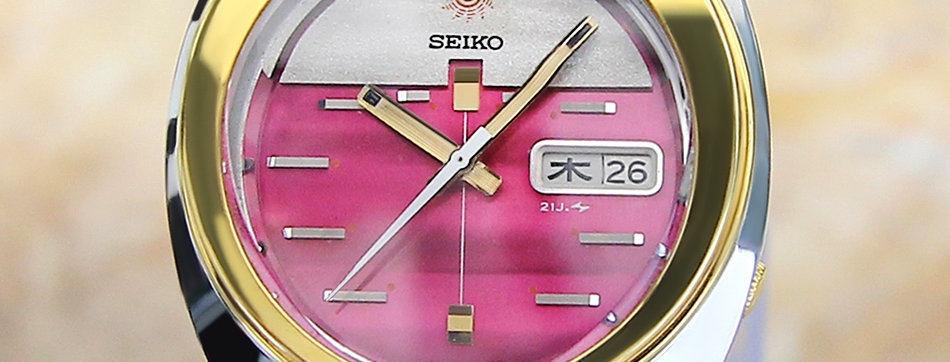 1974 Seiko Advan Watch