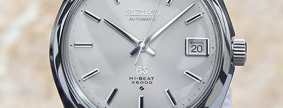 1968 Grand Seiko Watch