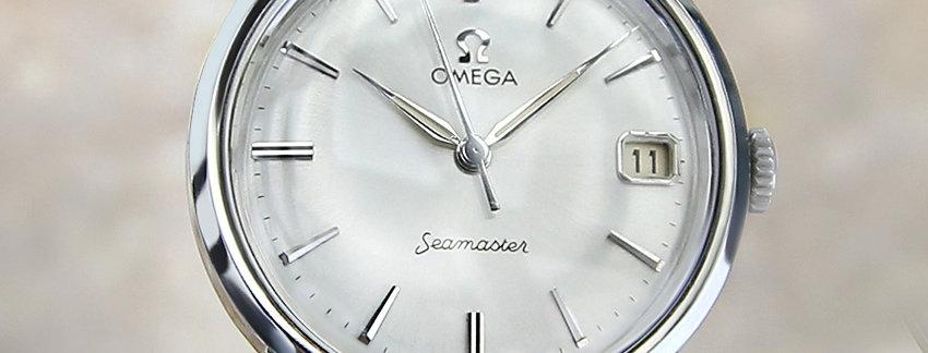 Omega Seamaster 33mm Men's Watch