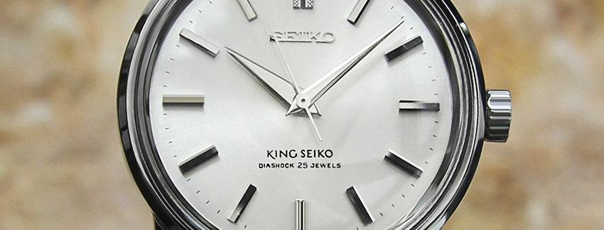 King Seiko 44 9990 Men's Watch