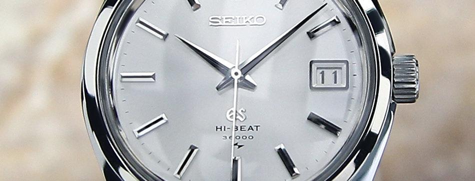 1968 Seiko Grand Seiko Hi Beat Watch