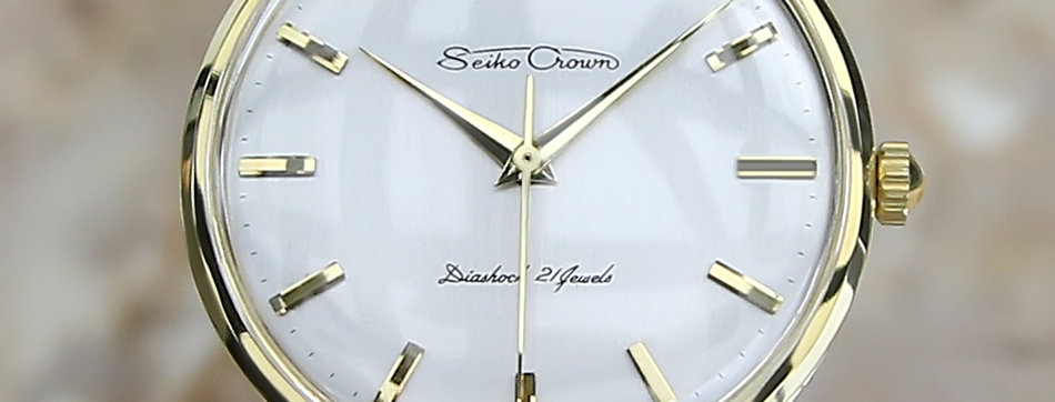 Seiko Crown Watches on Sale