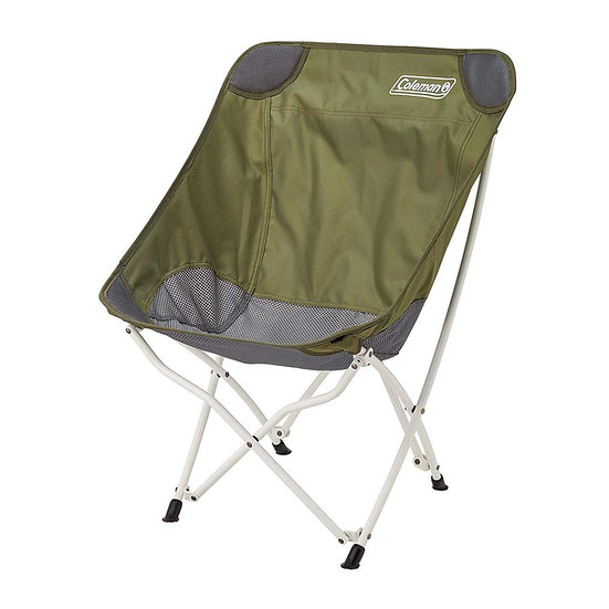 COLEMAN HEALING CHAIR (OLIVE)