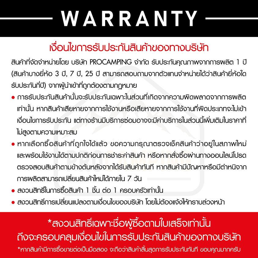 WARRANTY-01.jpg