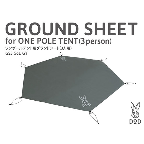 GROUND SHEET for ONE POLE TENT (3 person)