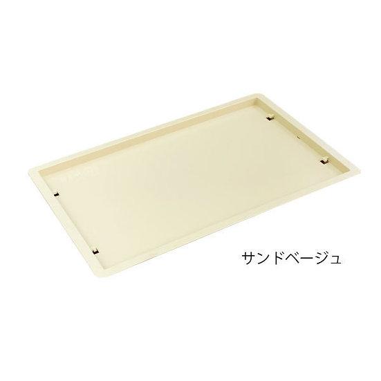 TABLE TOP STEER/SAND