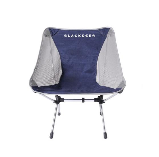 Blackdeer ultralight folding chair Blue