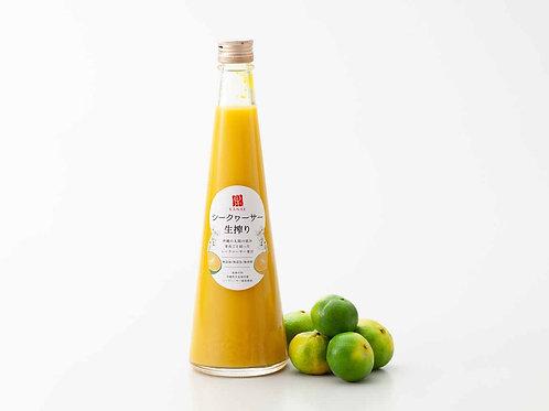 大宜味村シークヮーサー生搾り果汁