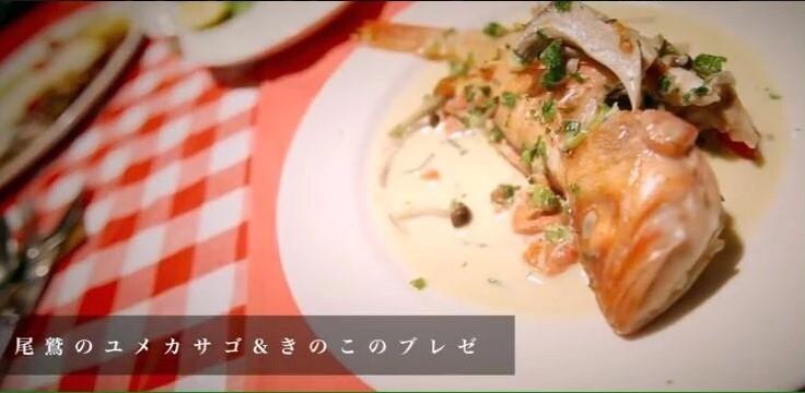紀伊長島食事-104.jpg