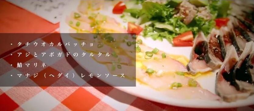 紀伊長島食事-106.jpg