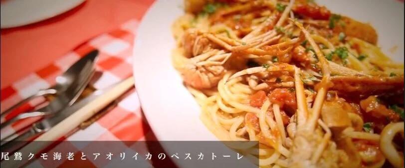 紀伊長島食事-105.jpg