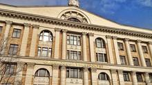 Международная научно-практическая конференция «Современное состояние российской экономики: задачи и