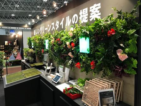【国際ガーデンEXPO2017】