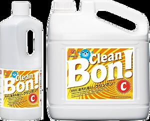建物全般の油汚れ洗浄「クリンボンC」