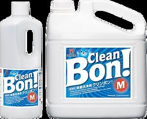 建物全般の除菌洗浄「クリンボンM」