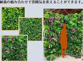 STAND4.jpg