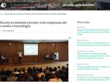 Suape discute economia circular com empresas do setor de moda e tecnologia (06/06/2019)
