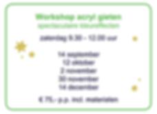 20190824_data_Workshop_acryl.PNG