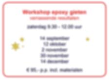20190824_data_Workshop_epoxy.PNG