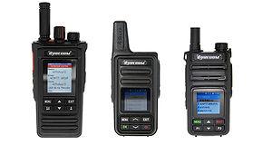 Surecom Homepage_network walkie talkie.j