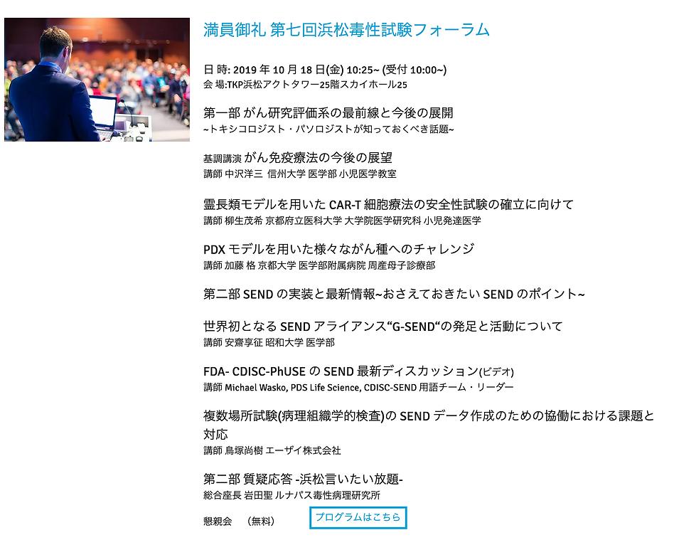 スクリーンショット 2021-03-26 15.59.19.png