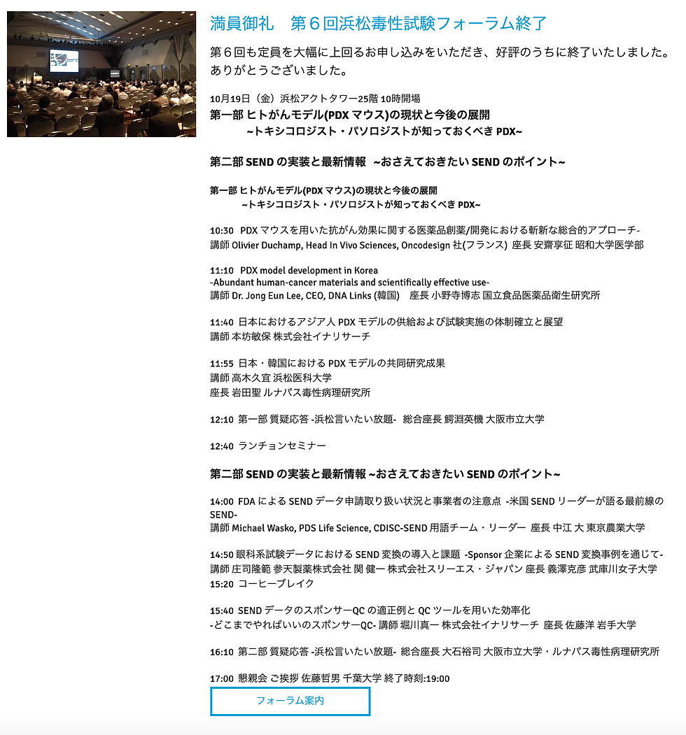 スクリーンショット 2021-03-26 15.59.40.png
