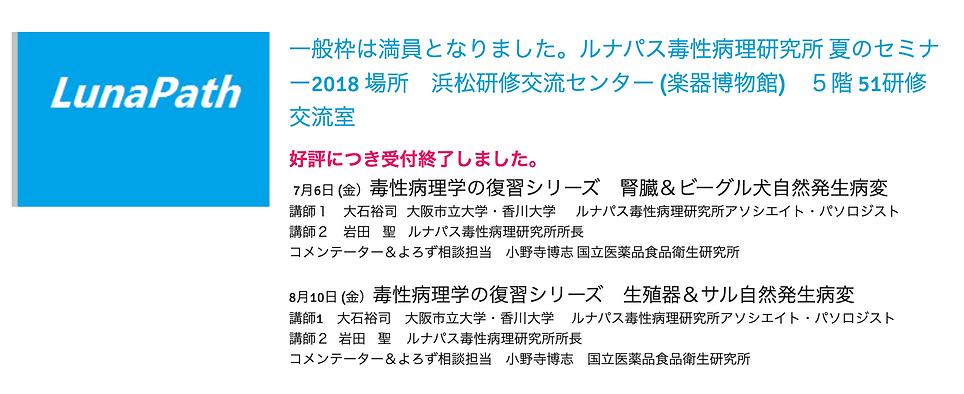 スクリーンショット 2021-03-26 15.59.49.png