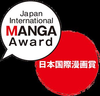 14º Prêmio Internacional de MANGÁ