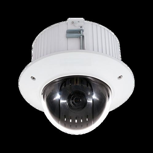2MP 12x Starlight PTZ HDCVI Camera | PDC42I212H-C