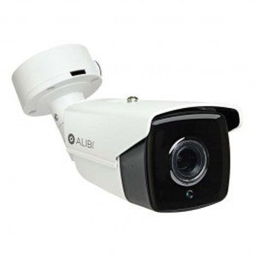 Professional Grade IP Bullet Camera - 6mp, IR, Varifocal