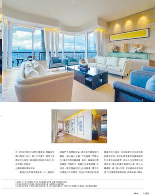 傲璇 Opus Hong Kong