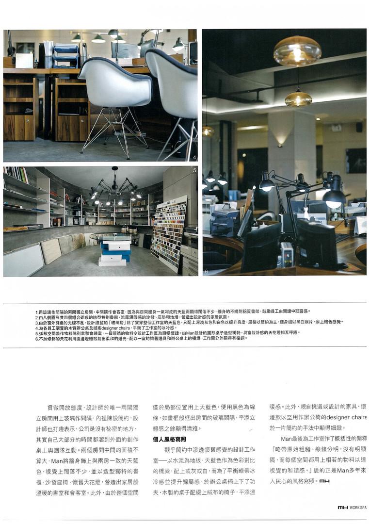 泰然工業區 Tairan Industrial