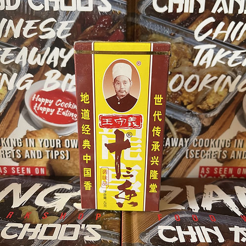 Chinese 13 Spices Mix 45g