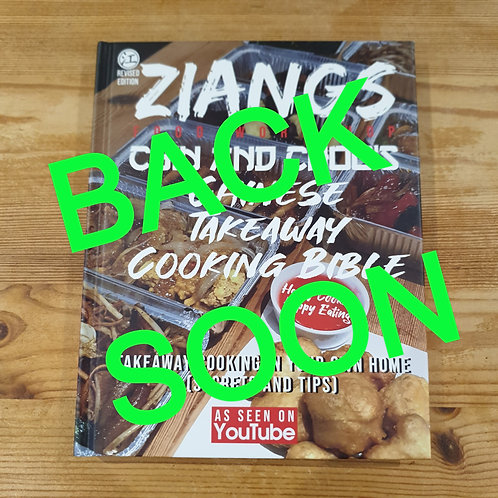 3rd print - Chin and Choo's Chinese Takeaway Cooking Bible