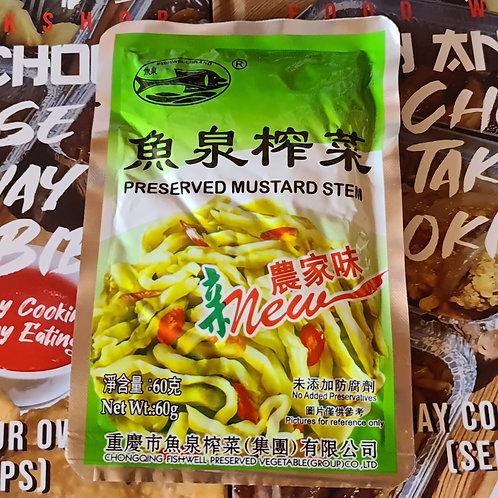 Fish Well Brand Preserved Mustard Stem 60g